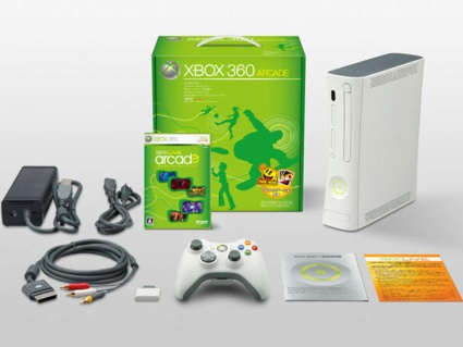 Homeland Secure IT is giving away an XBOX 360 Arcade