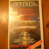 Fantazia One Step Beyond VHS 1992