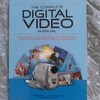 Book: The Complete Digital Video Manual