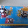Rabbids Invade the World figures: USA