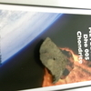 meteorite (Dho 005) chondrite found in the year 2000