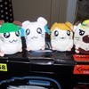 Set of four Hamtaro toys (complete set)