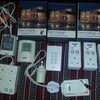 X10 System, Home automation