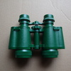 old toy  Army Green Plastic Binoculars with case