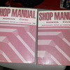 Honda Civic shop manual  (for '92 civic EG chassis)
