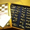 Fantasy crystal complete Pewter and crystal chess set
