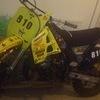 race tune cr 125