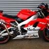 Stunning Yamaha R1 - Tax & Tested, very smooth engine