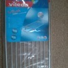 Vileda Viva Extendable Wall Clothes Airer Dryer