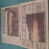 Old News paper Center Pages Of Hilsborough