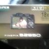 fugi finepixs2950 digital camera