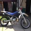 Yamaha dt 200 2 stroke