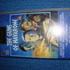 the guns of navarone   vhs film