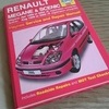 Renault Haynes Manual and speedo clocks