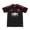 Manchester United 3rd shirt brand new with tags