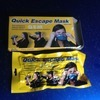 *** Qiuck Escape Masks***