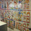Huge Wall Art Sticker Business Job Lot For Sale **MASSIVE PROFITS TO BE MADE**