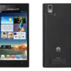 huawei ascend p2 quad core android 4G