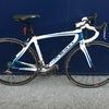 Eddy Merckx EFX-1 2012 Full carbon fiber frame cycle RRP £1999