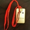 Silverstone Formula 1 Grand Prix Radio on lanyard