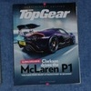 Top Gear magazine issue 250 McLaren P1