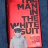 The Man in the White Suit - The Stig, Le Mans, The Fast Lane and Me. Ben Collins. Hardback