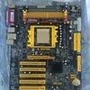 DFI LanParty UT NF4 Ultra-D Motherboard