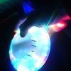LEDs multi colour patton changer. Disk