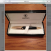 TOP END LIMITED EDITION PEN. CHECKOUT WHAT THEY SELL FOR ON EBAY