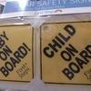 Baby on bored/child on bored car signs