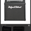 Hughes and Kettner Amplifiers