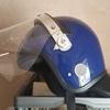 Brand new riot helmet