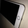 Iphone 6 plus 64gn (white)