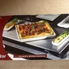 HT603 Rechargable Cordless Hot Plate - Electric / For Sale