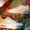 Nike air max prm1 white ltd edition