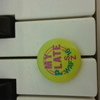 little badge