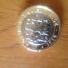 Macna carca two pound coin