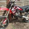 Honda cr80 cr85 not yz85 rm85 kx85 ktm85