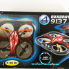 CHRISTMAS TOY SALE Radio Control GYRO RC Drone 360° 4CH 3D Eversion 6-Axis RTF Quadcopter Heli UFO