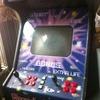Arcade machin
