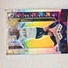 Harry Kane gold limited edition Match Attax card