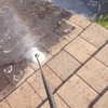 driveway/roof cleaning