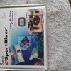 Brand new sea life 35mm underwater camera