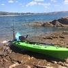 Fishing Kayak Tarpon 140