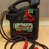 Car battery power start