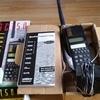 uniden bearcat scanner ..handheld ..