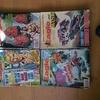 Eagle comics 1988-1989