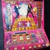 Vintage Barcrest Austin Powers fruit machine