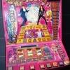 Vintage Barcrest Austin Powers fruit machine