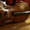 Second-Hand Cello & Hard Case